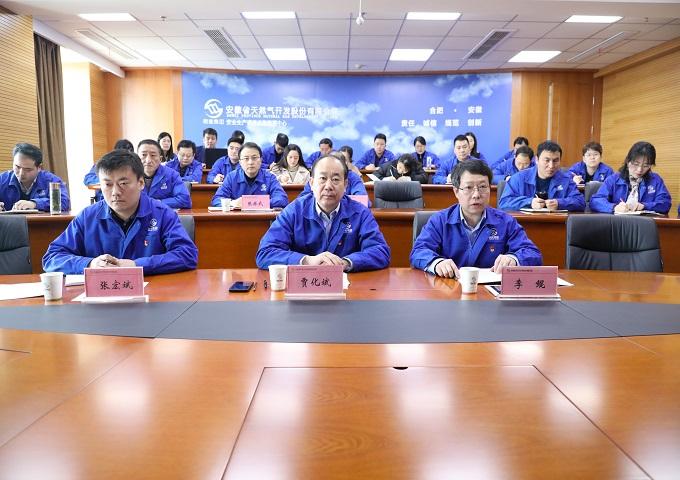 贾化斌出席申博太阳城客户端公司2019年度党建暨反腐倡廉工作会议