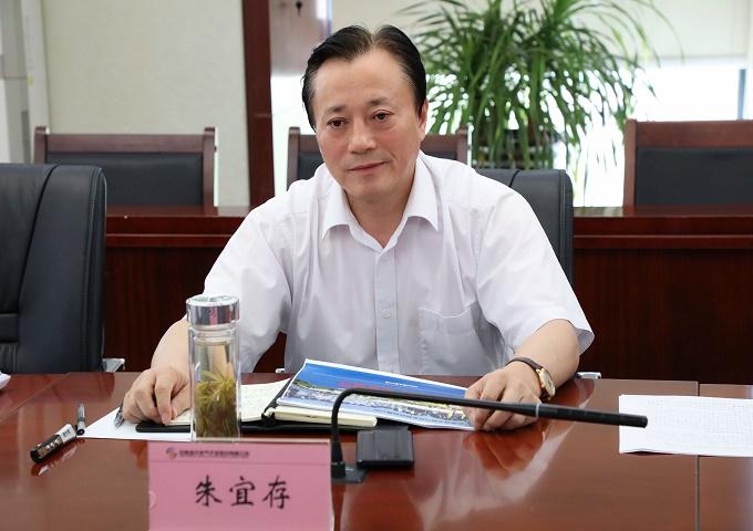 朱宜存赴申博太阳城客户端公司调研指导工作